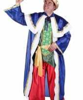 De drie wijzen blauw carnavalspak volwassenen